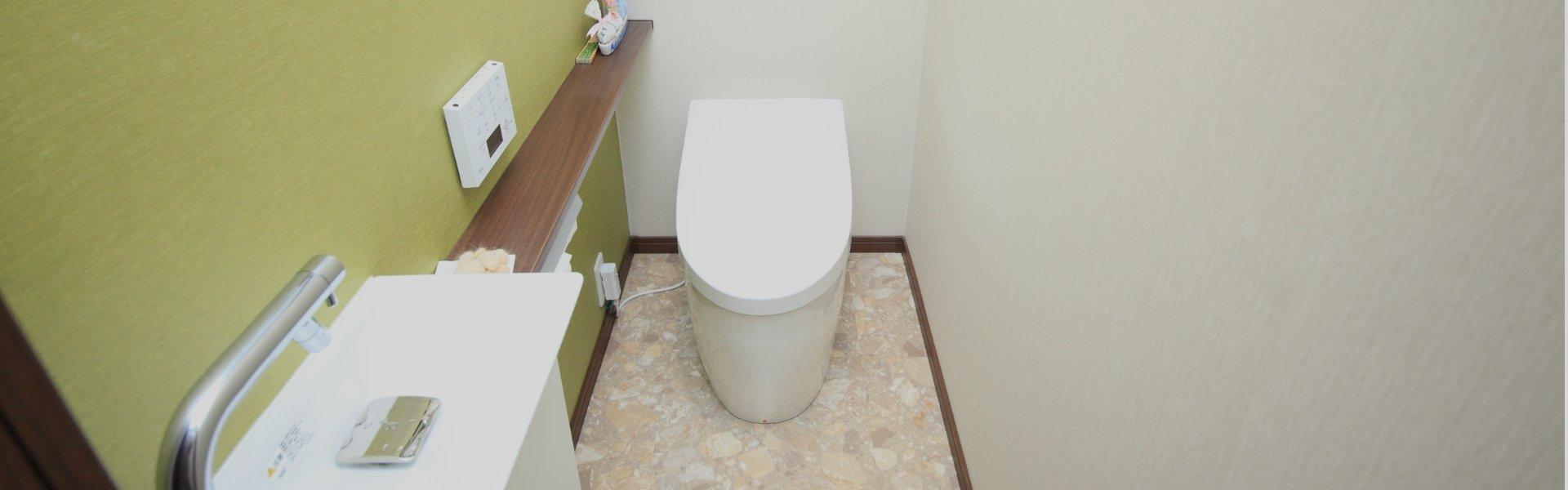 相場 トイレ リフォーム